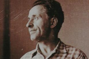 Абрам Исаакович Моносзон (1914-2007)
