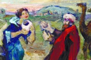 МОНОСЗОН Абрам Исаакович – Галерея произведений (115 изображений)