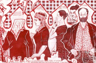 МАКСИМОВ Александр Денисович – Галерея произведений (126 изображений)