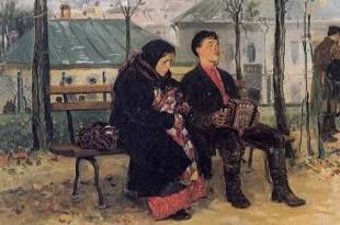 7 февраля (26 января по ст.стилю) 1846 года родился Владимир Егорович Маковский