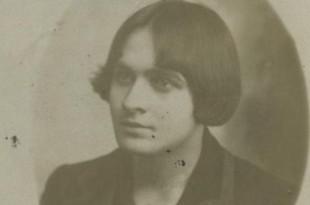 Георгий Анатольевич Пожедаев (1894(7?) – 1977)