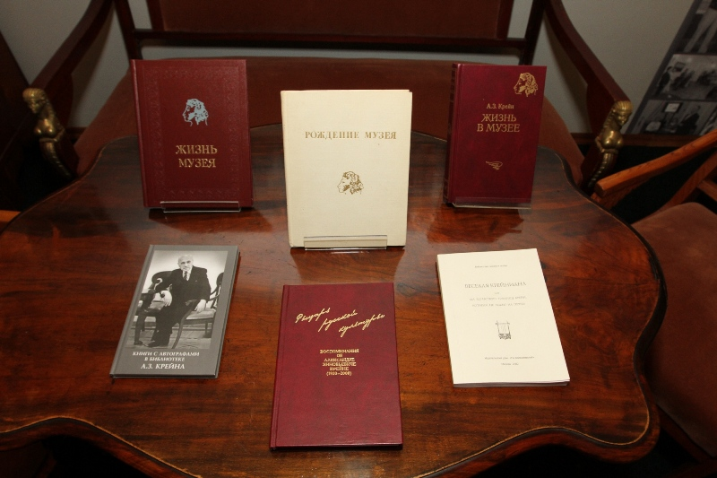 Книги, написанные А.З. Крейном за время работы в музее А.С. Пушкина