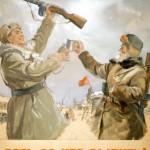 """Николай Жуков, Виктор Климашин """"Плакат """"Есть за что выпить"""""""
