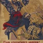 """Военный плакат - мастерская """"УзТАГ"""""""