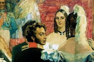 1 мая (19 апреля по ст.стилю) 1875 года родился Николай Павлович Ульянов