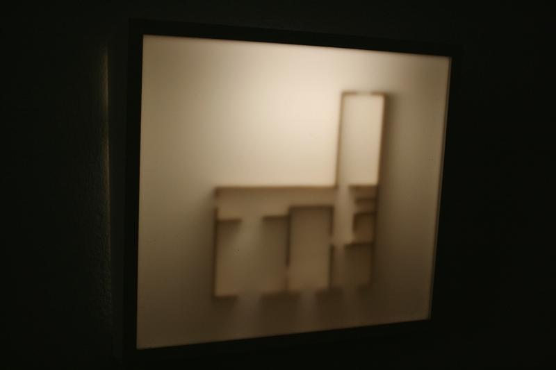 Проект в Мультимедиа Арт Музее