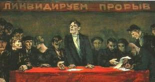 19 июля (7 июля по ст.стилю) 1897 года родился Самуил Яковлевич Адливанкин