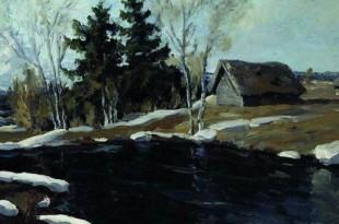 АЛАДЖАЛОВ Мануил Христофорович – Галерея произведений (21 изображение)