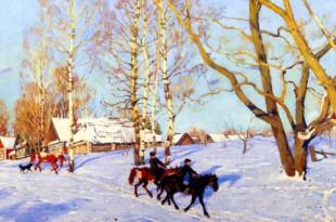 ЮОН Константин Фёдорович – Галерея произведений (101 изображение).