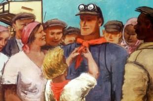 АДЛИВАНКИН Самуил Яковлевич – Галерея произведений (18 изображений)