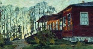 ЖУКОВСКИЙ Станислав Юлианович – Галерея произведений (142 изображения).