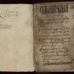 """Выставка-исследование в Музее-заповеднике """"Коломенское""""."""