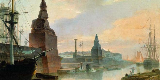 17 августа (6 августа по ст.стилю) 1787 года родился Максим Никифорович Воробьев.