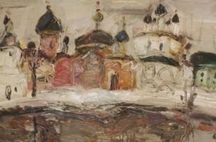 Москва. Выставка к Дню города.