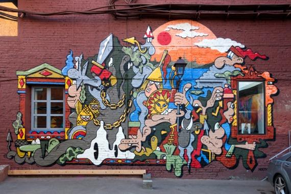 Стрит-арт в День города от Культурного центра МосАРТ.