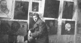 Иосиф Менделевич Рубанов (1903 - 1988)