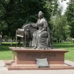 """Александр Рожников """"Памятник императрице Екатерине Великой"""", Подольск 2008"""