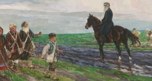 Аркадий Пластов. Читая Л.Н.Толстого.