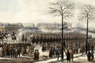 Декабристы - участники Отечественной войны 1812 года.