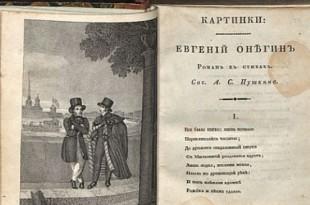 Уроки чтения. В рамках Года литературы в России.