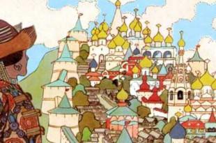 Волшебный мир сказок Пушкина.