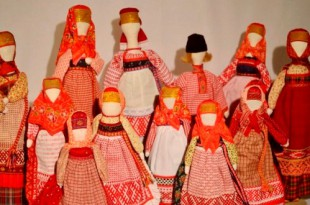 Кукла в национальном костюме.