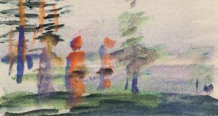 Борис Чернышёв (1906-1969) из художественного собрания ЮниКредит Банка.