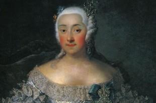 10 января 1716 года родился Георг Христоф Гроот