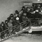 Александр Абаза «Завезли...» Анадырь, Чукотка, 1985