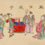 «Студент Чжан забредает в храм». Китай, конец 19 – начало 20 века