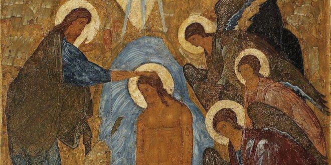 Служение красоте. Древнерусское и народное искусство из собрания семьи Воробьевых.