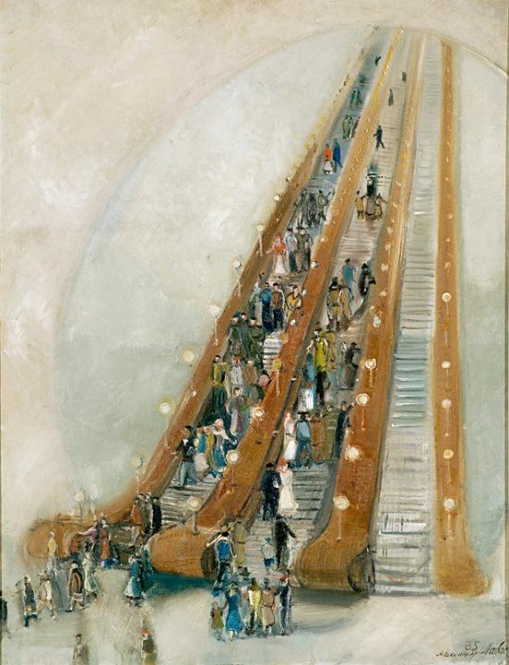 """Александр Лабас """"Метро"""" 1935"""