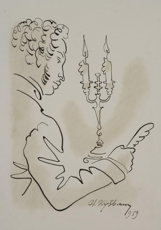 Портрет пушкина как нарисовать