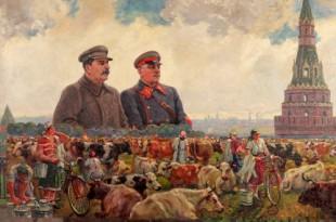 Александр Герасимов. К 135-летию художника.