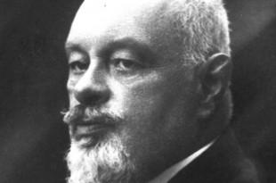 Алексей Васильевич ГАНЗЕН(1876 – 1937).