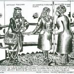 """Александр Максимов """"4 октября я ехал в литографскую мастерскую"""" 1978"""