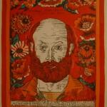 """Александр Максимов """"Александр Максимов на тамбовской даче"""" 1980"""
