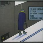 "8. Пивоваров Виктор ""Три кило картошки… Из цикла ""Квартира 22"" 1992-1995 Эмаль, холст 77х88"