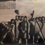 """Андрей Васнецов """"Похороны солдата"""" 1985"""