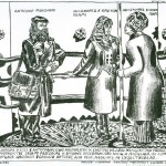 Александр Максимов «4 октября я ехал в литографскую мастерскую» 1978
