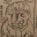 """К.Мамонов """"Автопортрет"""" 2014-2015"""