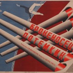 Броненосец «Потемкин» 1929