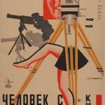 Человек с киноаппаратом 1929