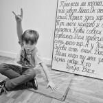 Рауль Скрылёв - Дети в музее