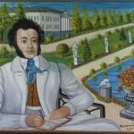 """Т.М.Рунге """"А.С.Пушкин.Вдохновение"""" 1989"""