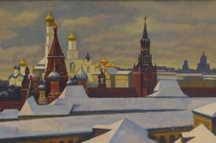 Москва и москвичи в искусстве XX-XXI веков.