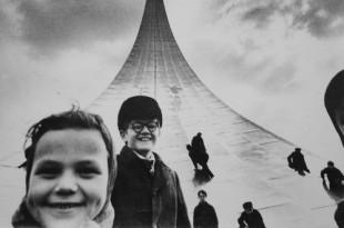 Советское Фото – 90 лет!