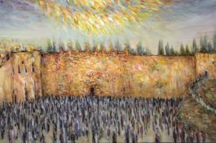 Иерусалим земной и небесный. Живопись Маргариты Левин.