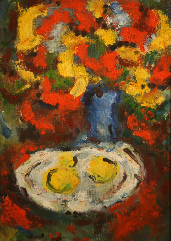 """Арон Бух """"Лимоны"""" 2004"""