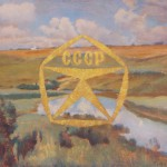 """Эрик Булатов """"Знак качества"""" 1984"""